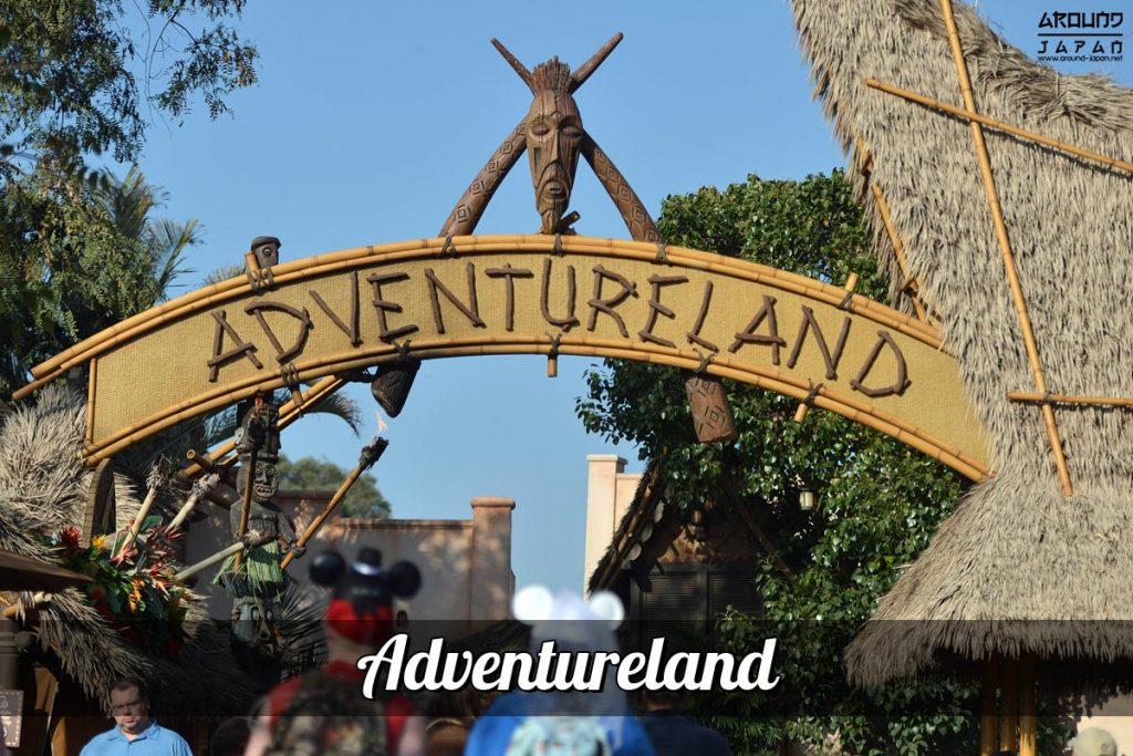 Adventureland ธีมความผาดโผนท้าทาย