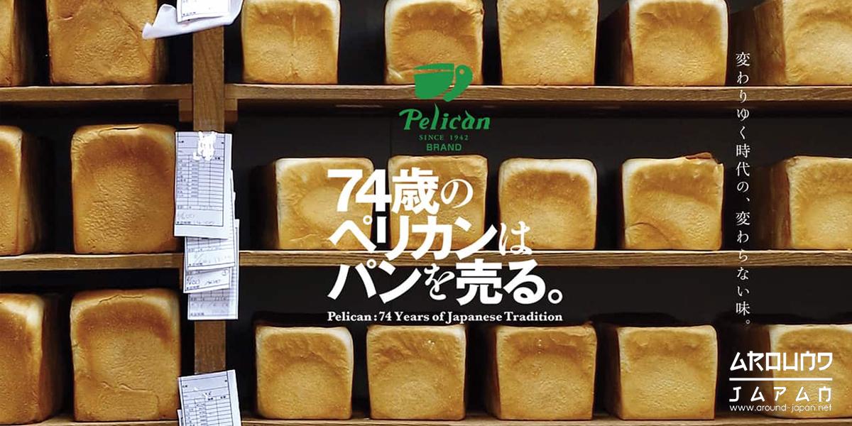 ขนมปังดังญี่ปุ่น ไม่ใส่ไข่ แต่กินได้เปล่า ๆ