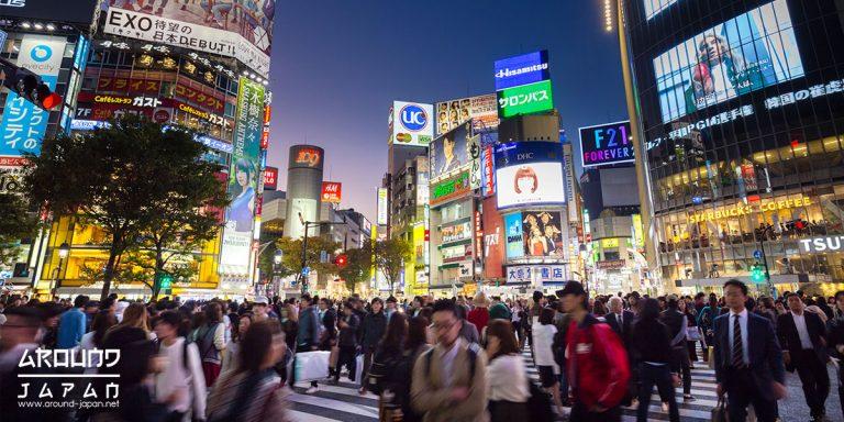 วางตัวอย่างไร เมื่อไปญี่ปุ่น