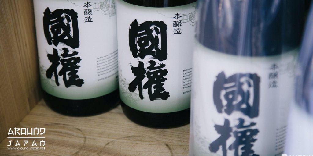 สาเกของประเทศญี่ปุ่น