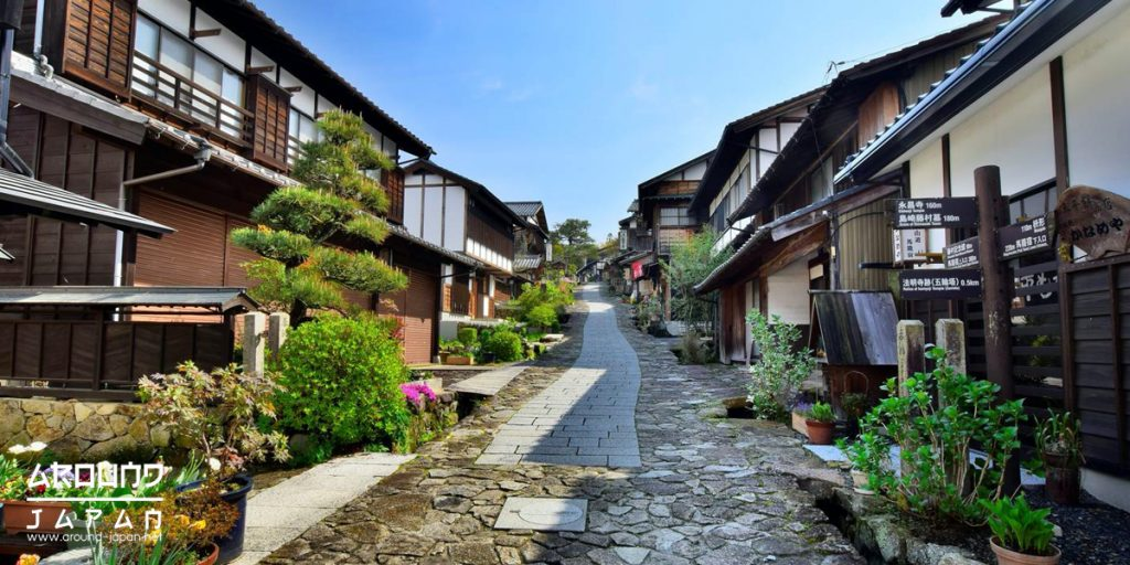 เดินย้อนเวลาไปในยุคเอโดะกันที่เส้นทางสาย Nakasendō
