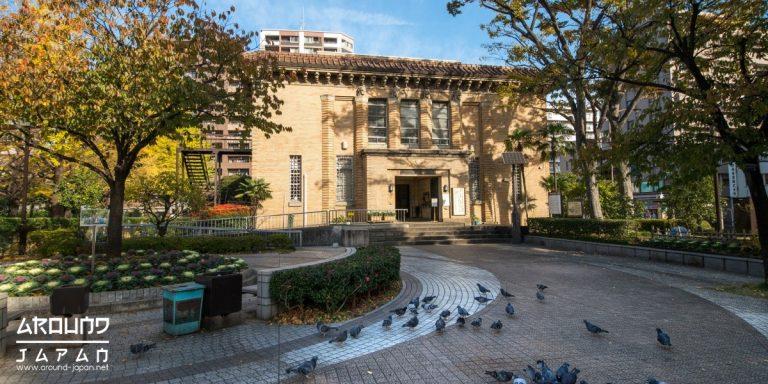 เที่ยวคันโตพิพิธภัณฑ์แผ่นดินไหว