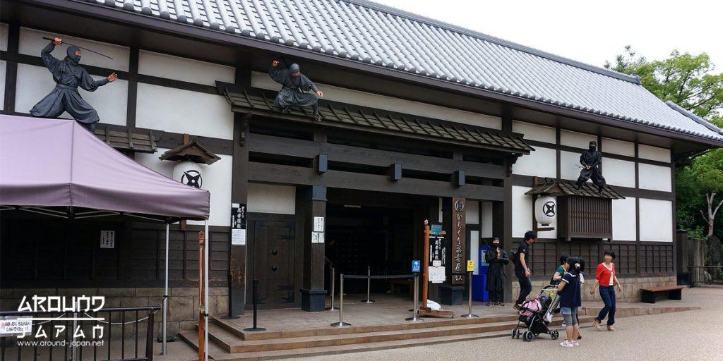 โทเออิ สตูดิโอ เมืองย้อนยุคแห่งญี่ปุ่น