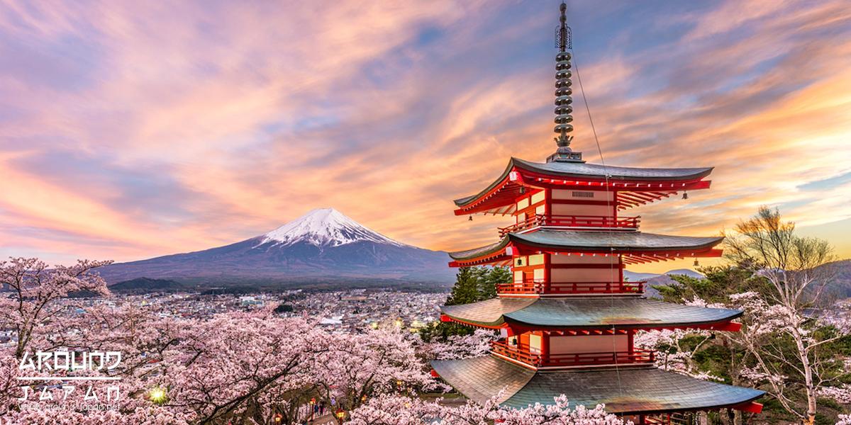 Chureito Pagoda จุดชมภูเขาไฟฟูจิที่ขึ้นชื่อว่าสวยงามที่สุด