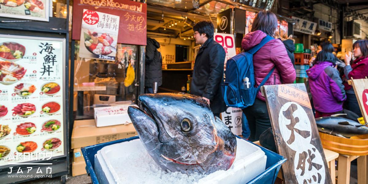 สายกินต้องห้ามพลาดกับตลาดปลา Tsukiji Fish Market