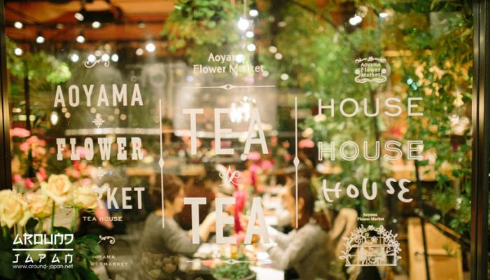 จิบชาเคล้าบรรยากาศกลางสวนดอกไม้ Aoyama Flower Market Tea House โตเกียวประเทศญี่ปุ่น เราก็อยากจะให้คุณได้มาสัมผัสกับบรรยากาศน่ารักๆในญี่ปุ่น