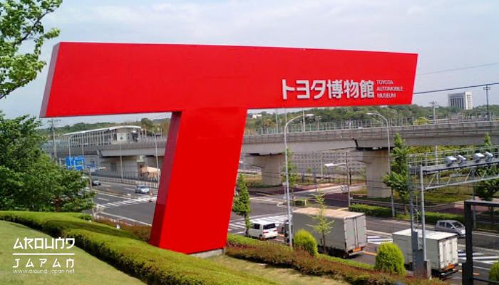 Toyota Automobile Museum คนรักรถจะต้องชอบ อุตสาหกรรมชั้นนำประเทศญี่ปุ่นนั้นได้ทำการครองตลาดมาอย่างยาวนานก็คงจะหนีไม่พ้นเรื่องของรถ