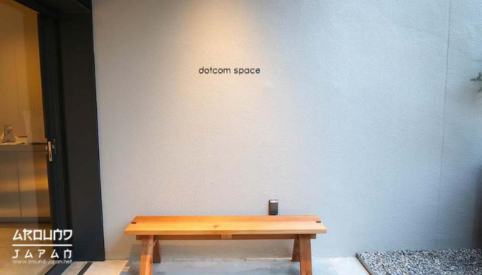 ร้าน Dotcom Space Tokyo หากใครที่เป็นสายคาเฟ่ ในวันนี้เราขอนำเสนอร้านคาเฟ่อีกหนึ่งแห่ง ร้านแห่งนี้จัดว่าเป็นร้านคาเฟ่ยอดฮิตในประเทศญี่ปุ่น
