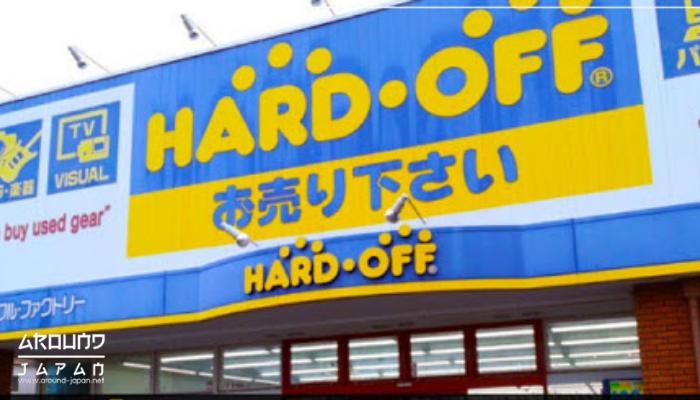 ร้าน Hard off และ off house ร้านจำหน่ายสินค้าแบรนด์เนมมือสองคุณภาพดี ที่มีสาขาอยู่มากมายในประเทศญี่ปุ่น นับว่าเป็นร้านขึ้นชื่อเลยก็ว่าได้