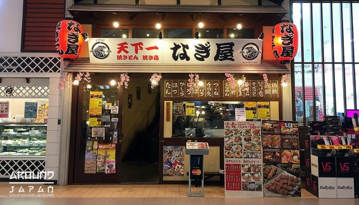 ร้านเนื้อย่างสุดเด็ดในประเทศญี่ปุ่นที่ไม่ควรพลาด ประเทศญี่ปุ่นเป็นอีกหนึงประเทศที่มีร้านเนื้อย่าง ปิ้งย่าง ชาบู กันเป็นจำนวนมาก
